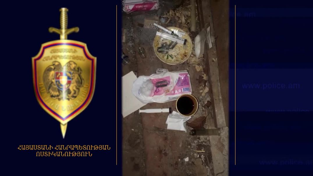 Կապանի ոստիկանները թմրանյութ են հայտնաբերել.