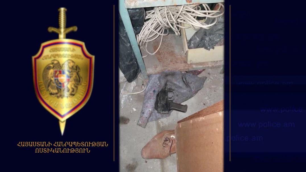 Ոստիկանության բաժիններում ապօրինի զենք-զինամթերք է հանձնվել, այդ թվում՝ «Կալաշնիկով»-ներ