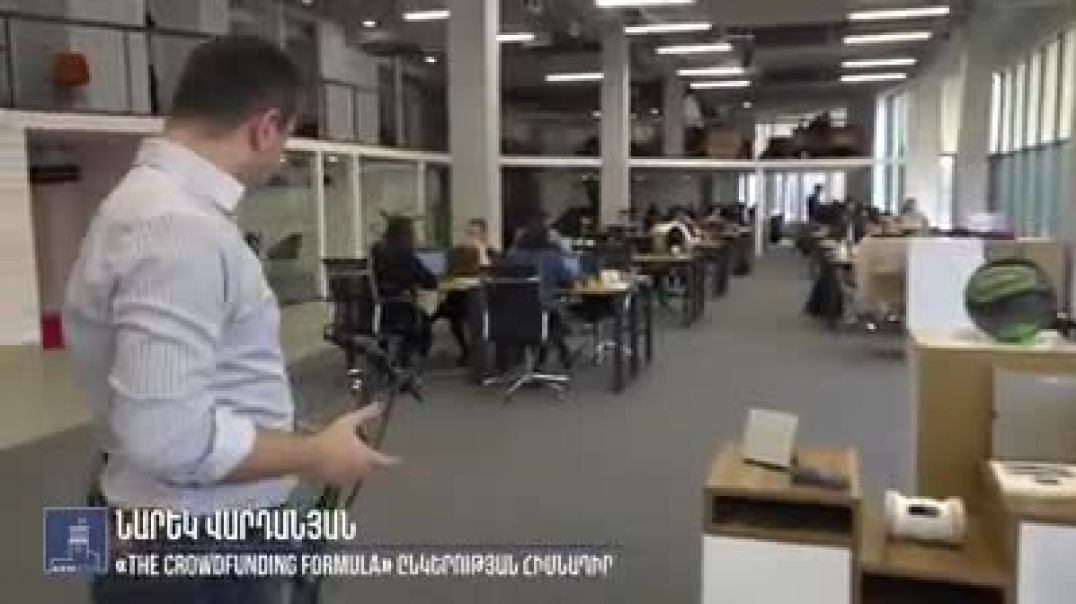 Forbes ամսագիրը անդրադարձել է Հայաստանի տեխնոլոգիական ներկային և հավակնոտ ապագային