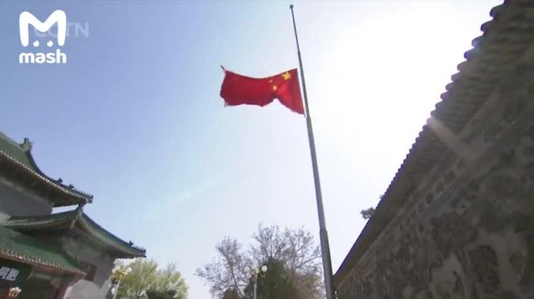 Կորոնավիրուսի զոհերի հիշատակին այսօր Չինաստանում համազգային սգո օր է հայտարարվել