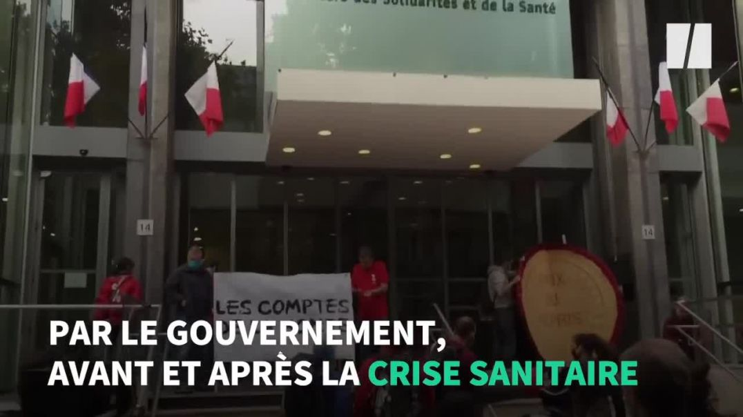 Փարիզում ցուցարարները ներկ են լցրել առողջապահության նախարարության շենքի  մուտքի մոտ