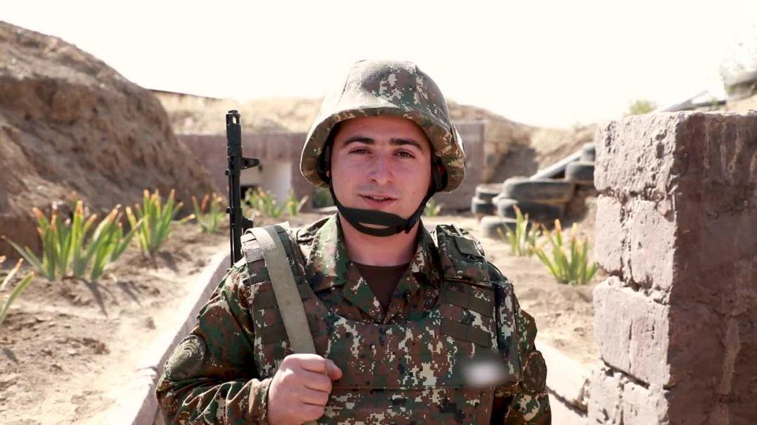 Պաշտպանության բանակը հայ զինծառայողներից տեսաուղերձներ է հրապարակել