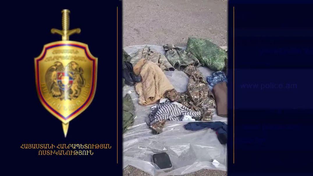 Սյունիքում ոստիկանները Արցախից բերված մեծ քանակությամբ զենք-զինամթերք են հայտնաբերել