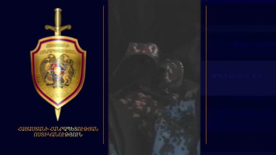 Մասիսի, Վաղարշապատի և Սևանի ոստիկանները Արցախից բերված մեծ քանակությամբ զենք-զինամթերք են հայտնաբերե