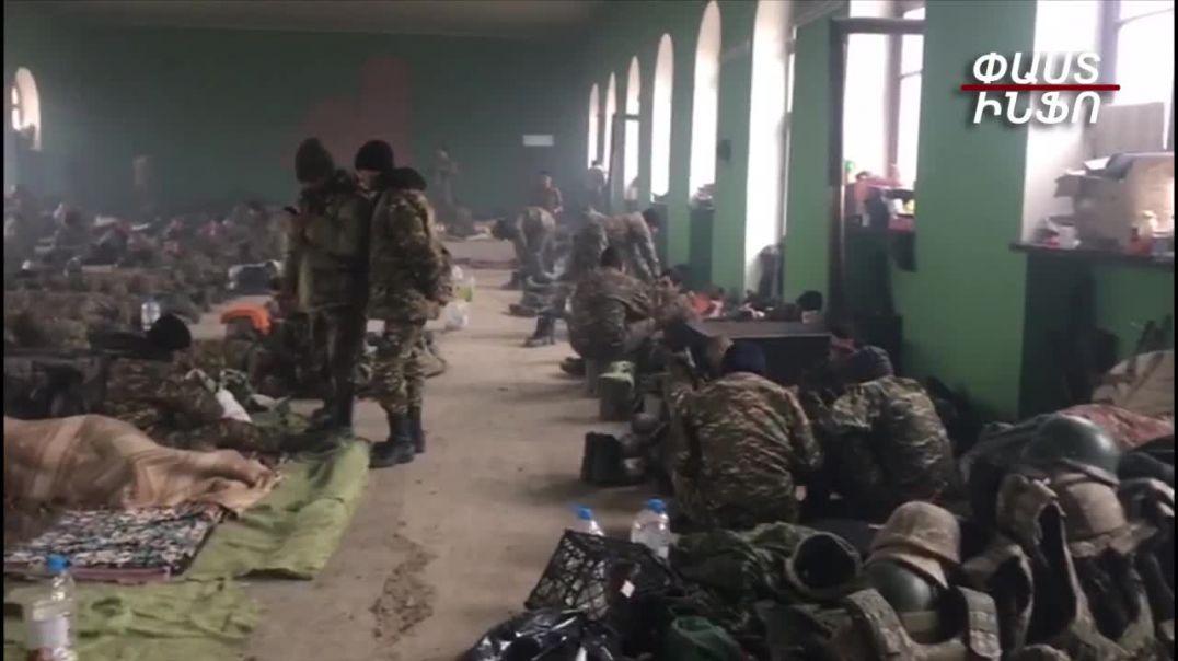 Որտեղ են մնում զինվորները պատերազմից հետո