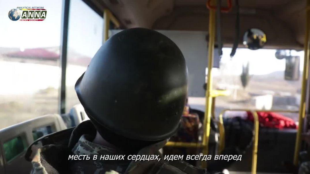Последний бой за Шуши  __ Эхо Карабаха