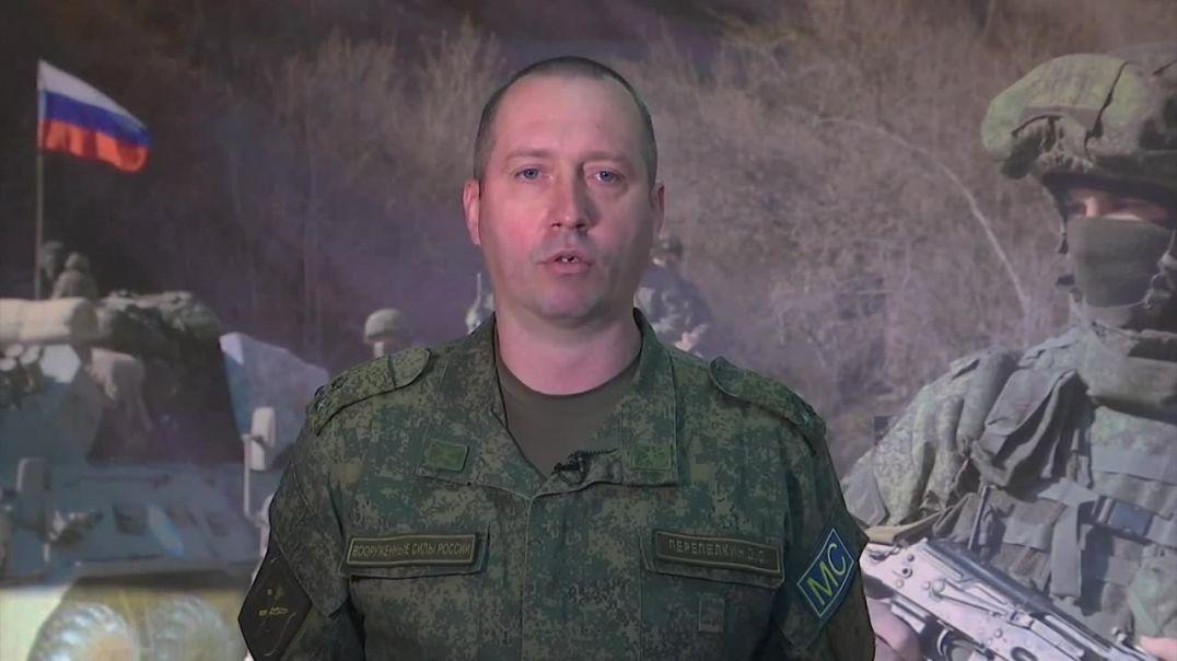 Ռուսական խաղաղապահ զորամիավորման կենտրոնի ղեկավարի տեղակալի բրիֆինգ