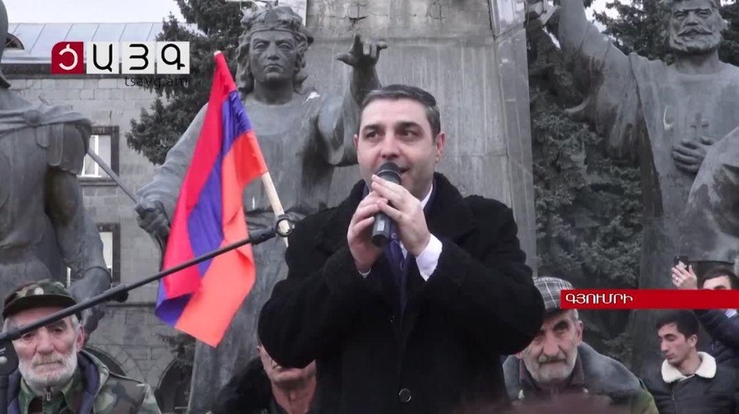 Հանրահավաք Գյումրիում՝ ի աջակցություն վարչապետի