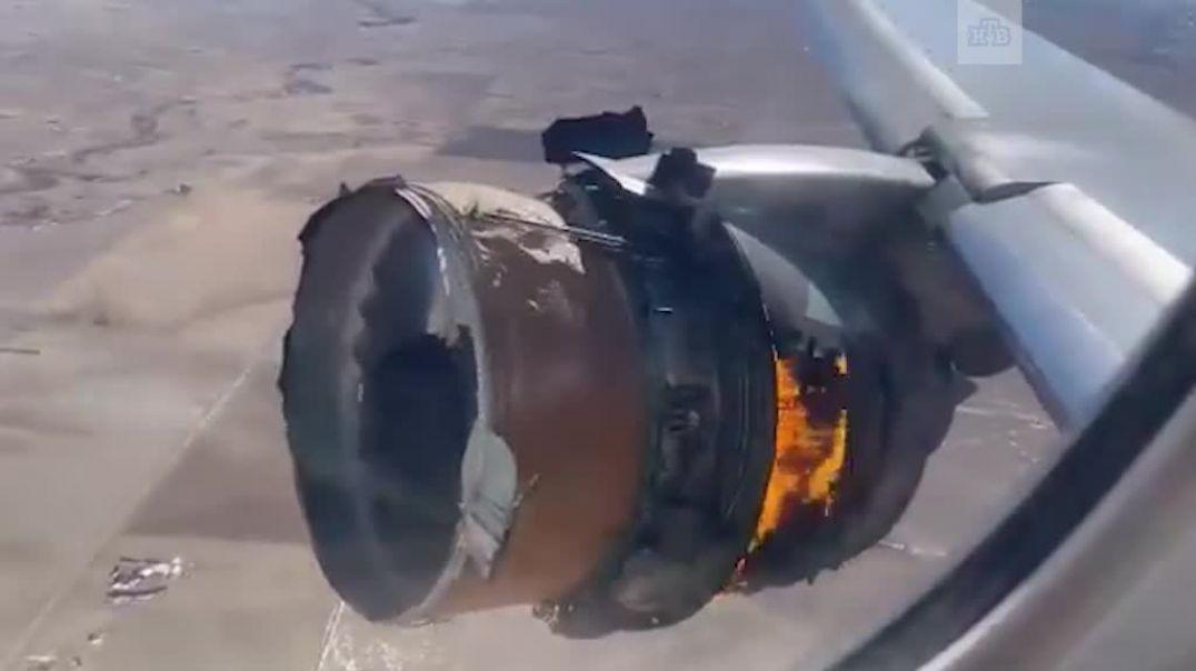 ՏԵՍԱՆՅՈՒԹ.  Այրվող շարժիչով մարդատար Boeing 777-ը մասերի է բաժանվում օդում