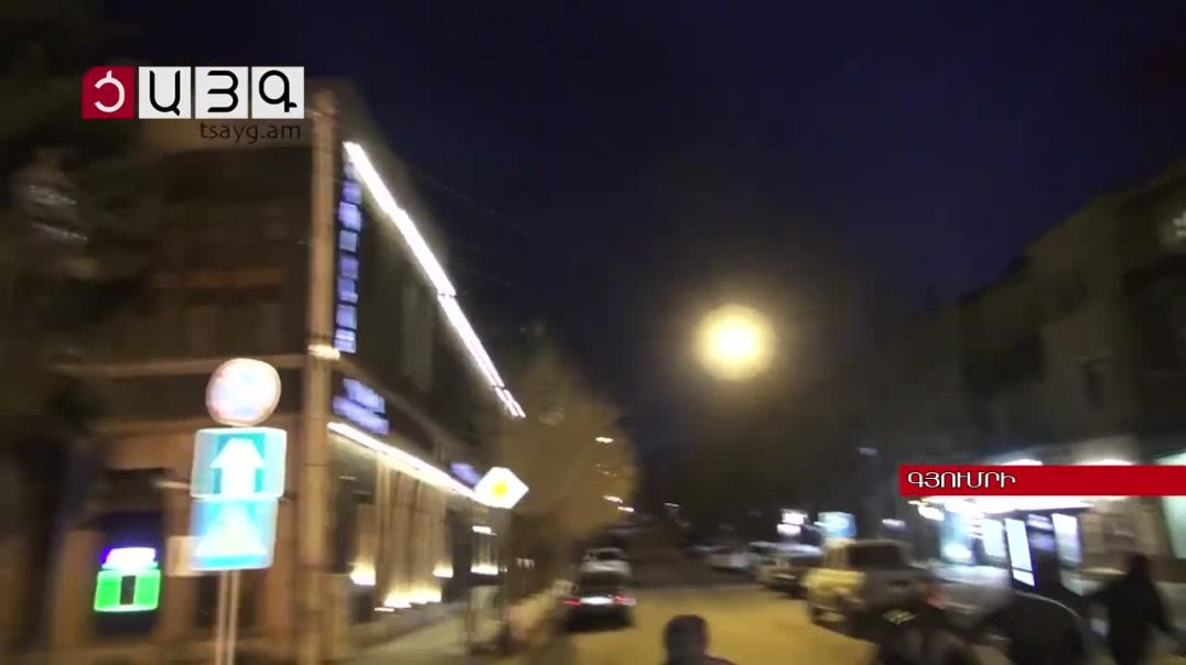 Գյումրիում խաղաղ ցույցը վերածվեց ծեծկռտուքի
