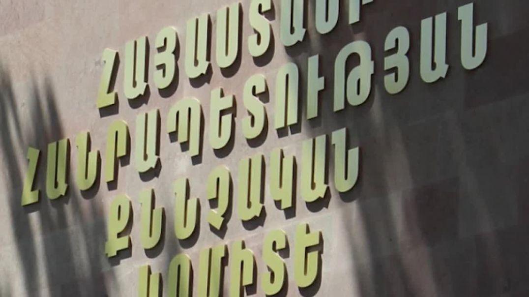 Ոստիկանները Սյունիքում մի քանի կիլոգրամ ափիոն ու հերոին են հայտնաբերել․ 4 անձ ձերբակալվել է