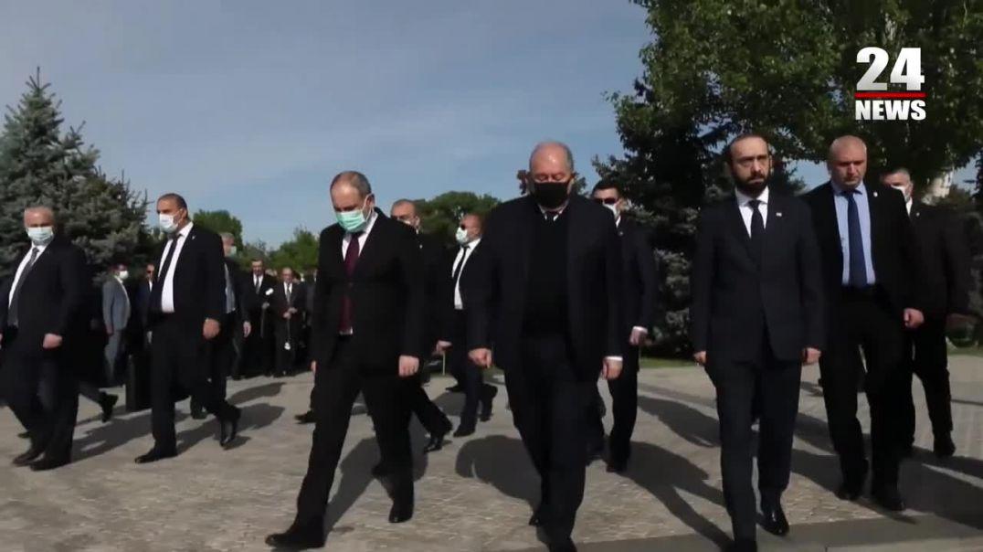 Հայաստանի բարձրագույն ղեկավարությունը հարգանքի տուրք մատուցեց Հայոց ցեղասպանության զոհերի հիշատակին