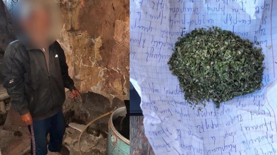 Կումայրիի ոստիկանները թոշակառուի տանը թմրանյութ են հայտնաբերել