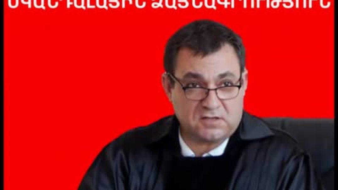 ՍԿԱՆԴԱԼԱՅԻՆ ՁԱՅՆԱԳՐՈՒԹՅՈՒՆ Ռուբեն Վարդազարյանը փորձել է ճնշում գործադրել դատավոր Բեկթաշյանի նկատմամբ