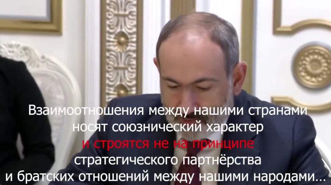 ՏԵՍԱՆՅՈՒԹ. Հիմա, կառուցվո՞ւմ են, թե՞ չեն կառուցվում. Նիկոլ Փաշինյանի՝ ռուսերենով հերթական վրիպակը