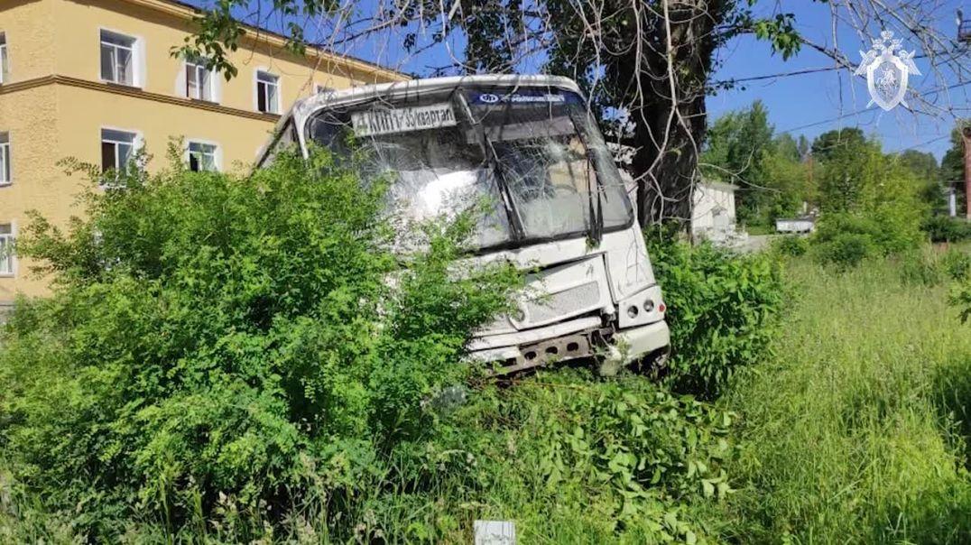 ՏԵՍԱՆՅՈՒԹ. ՌԴ-ում ավտոբուսը վրաերթի է ենթարկել կանգառում կանգնածներին