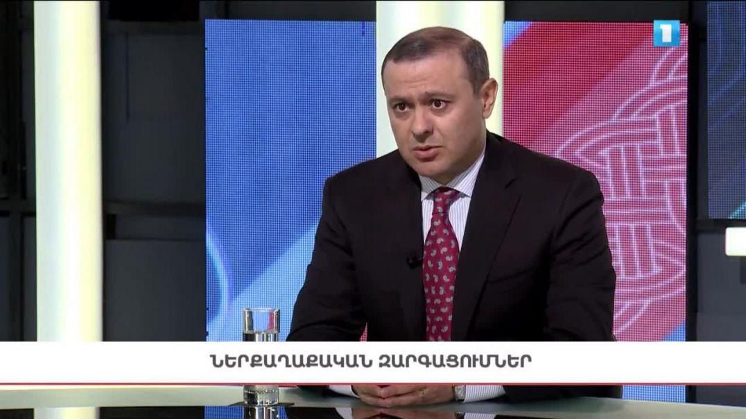 Հարցազրույց Արմեն Գրիգորյանի հետ (online-video-cutter