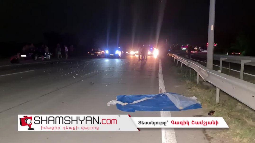 Մահվան ելքով վրաերթ Արարատի մարզում․ 22-ամյա վարորդը BMW-ով վրաերթի է ենթարկել 24-ամյա հետիոտնին