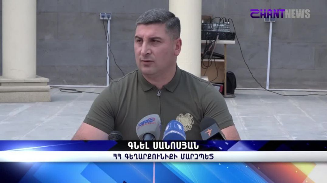 Իրավիճակը հայ-ադրբեջանական սահմանի Գեղարքունիքի հատվածում․ մարզպետ Գնել Սանոսյանի ասուլիսը