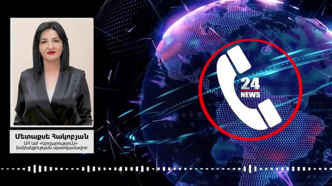 Ադրբեջանական կրակոցներն Արցախում ուղղված են ընդդեմ ռուսական ներկայության․ ԱԺ պատգամավոր