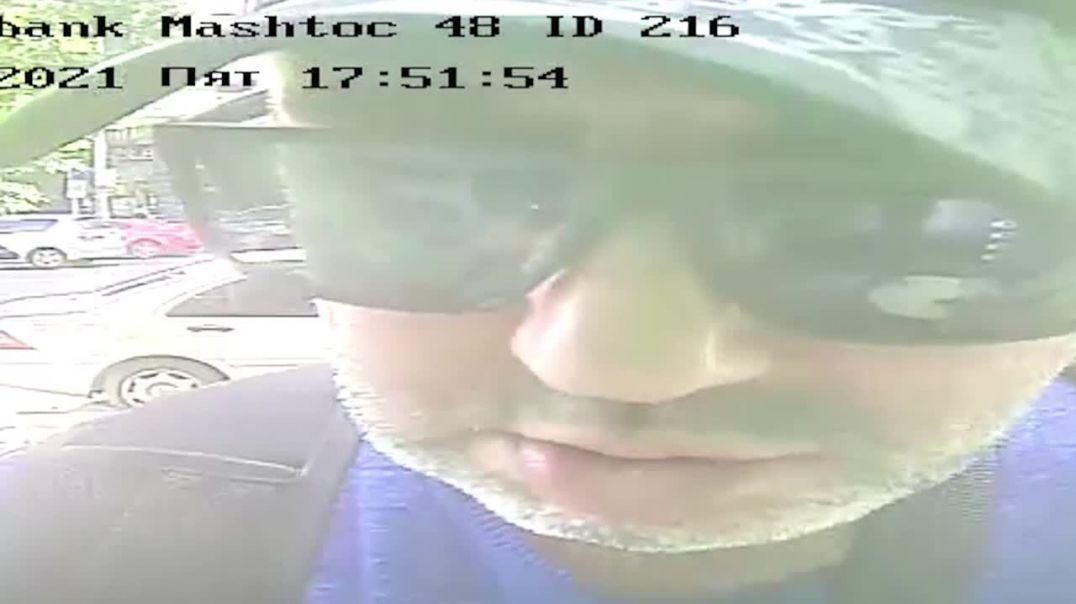 Տղամարդը կասկածվում է գողացված բանկային քարտով փող կանխիկացնելու փորձի մեջ